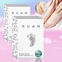 新肌再現去角質足膜【超值6片2盒組】 老廢角質 腳皮 厚繭 脫皮 保濕 嫩足【XUAN】
