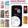 華碩 ASUS ZenFone 4 Selfie Pro ZD552KL Z...