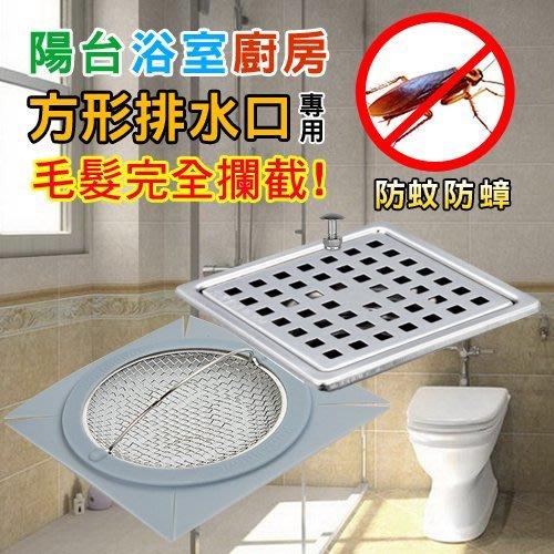 【方形地板排水網】附拉桿 上龍 排水孔蓋 台灣製造 蓋子TL2950[金生活]