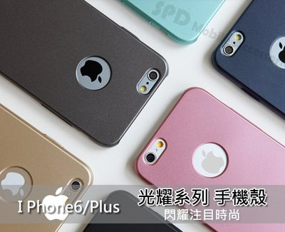 【PGA】 Apple I Phone...