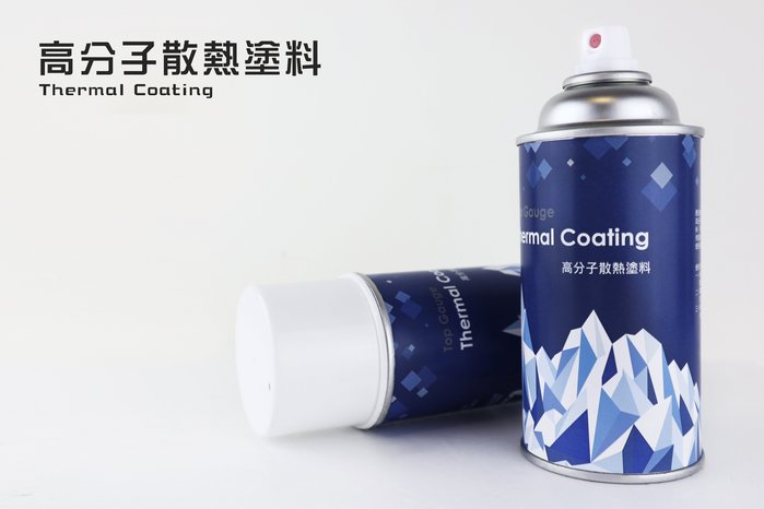 【精宇科技】高分子陶瓷散熱塗料 SENTEA CEFIRO BLUEBIRD A33 A34 風扇控制器 非氮化硼