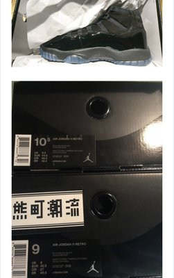 9全新 AIr Jordan 11 Retro High Cap and Gown 378037 005