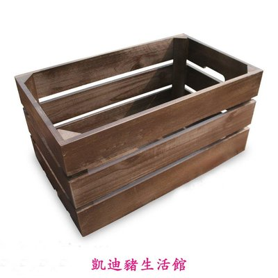 【凱迪豬生活館】原木木箱 收納箱 紅酒箱 整理箱 書報箱KTZ-200921
