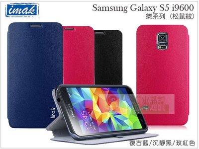 日光通訊@IMAK原廠 Samsung Galaxy S5 i9600 G900樂系列松鼠紋 超薄硬殼側掀皮套 站立式側翻保護套