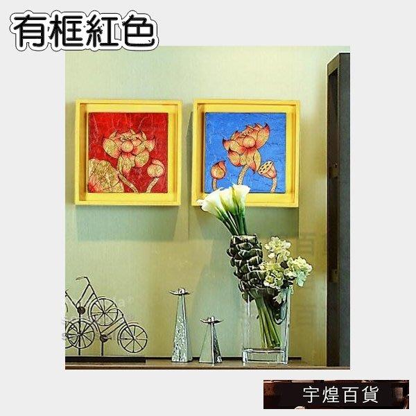 《宇煌》餐廳裝飾畫荷花金箔畫掛畫泰國無框畫會所客廳東南亞-有框紅色_PkBU