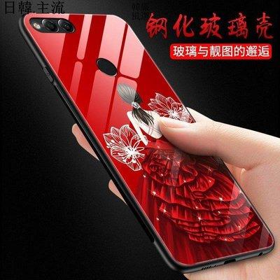 手機殼蘋果安卓卡通透明圖案華為榮耀7x手機殼潮牌女款7A高配版個性創意玻璃暢玩7x韓國防摔套