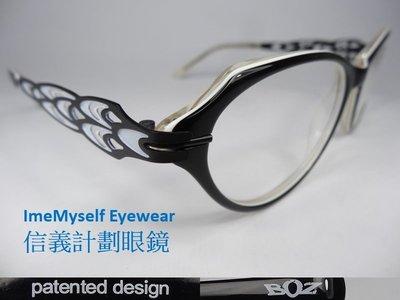 信義計劃 BOZ 光學眼鏡 型號1324 貓眼框 膠框 金屬腳 鏡架專利設計 patented design 可配老花