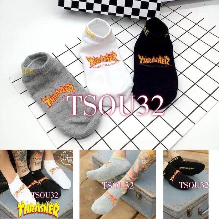 買10送一 THRASHER韓國火焰短襪GD 船襪 襪子 短襪