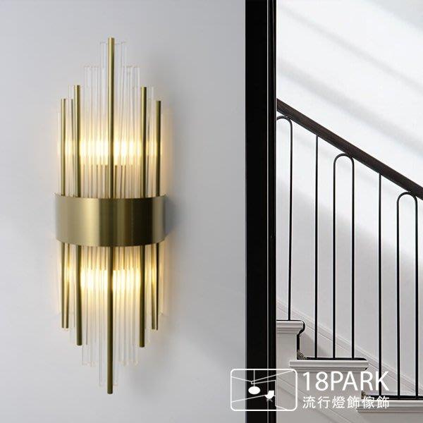 【18Park 】優雅大方 Crystal House [ 晶院壁燈 ]