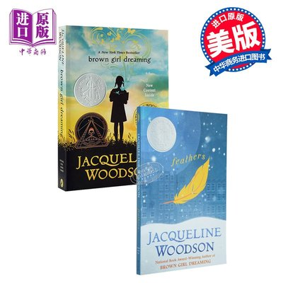 Jacqueline Woodson紐伯瑞獲獎作品2冊 英文 Feathers/Brown Girl Dreaming