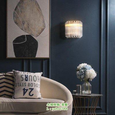 【美品光陰】後現代輕奢客廳壁燈玻璃臥室...