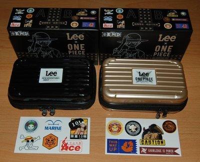 全家 經典來潮 ONE PIECE 動畫20週年紀念 第二波 航海王 x Lee聯名 硬殼收納包 (全套2款)