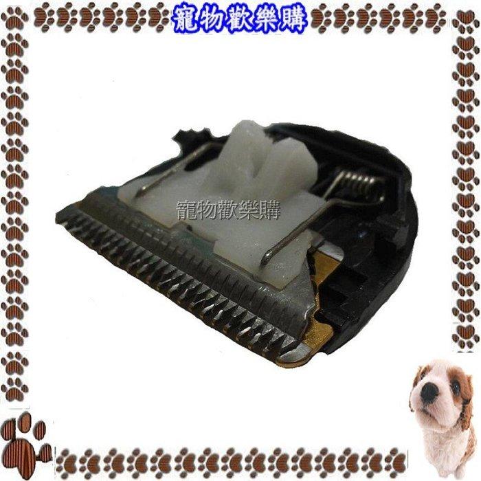 【寵物歡樂購】正品 KEMEI  KM-605 極緻水洗式寵物電動理髮(毛)剪  專用刀頭  電剪/電動理髮器/理毛器/