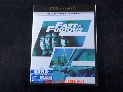 [4K-UHD藍光BD] - 玩命關頭4 Fast & Furious 4 UHD + BD 雙碟限定版