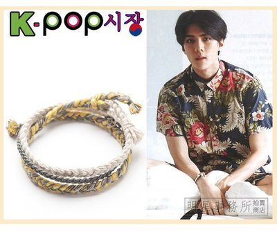 K-POP Market。韓國進口 Moree 官方正品 EXO SEHUN 吳世勳 吳世勛 同款純手工編織許願手環