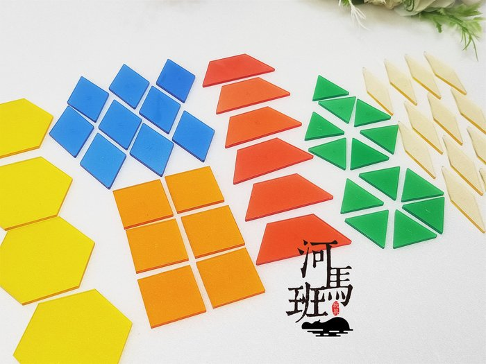河馬班玩具-遊思樂-USL透明六形六色板(49pcs)-台灣製造