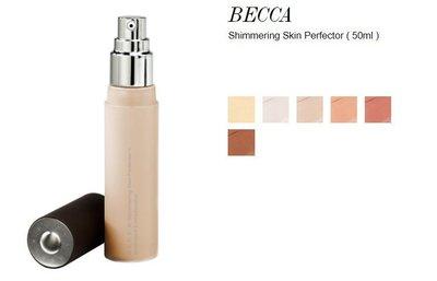 ※美國代購-潔潔小屋※Becca Shimmering Skin Perfector 打亮修容