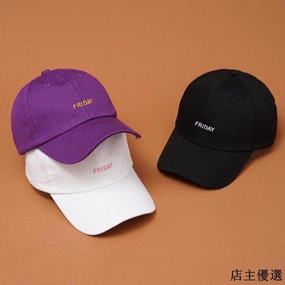 帽子女夏天韓版百搭棒球帽時尚紫色鴨舌帽學生休閑字母遮陽帽男潮