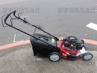 稅【新宇電動五金行】正廠 TOPONE 系列產品 XP160 四行程引擎 自走式 割草機 除草機 環保高效能(特價)推式