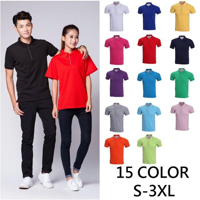 【TS50021】紅/黃/彩藍/白色-時尚背下襬開岔 三扣式 加厚 POLO衫