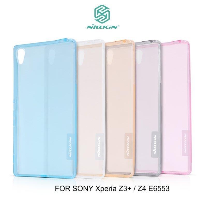 --庫米--NILLKIN SONY Xperia Z3+ / Z4 E6553 本色TPU軟套 軟殼 果凍套 透色套