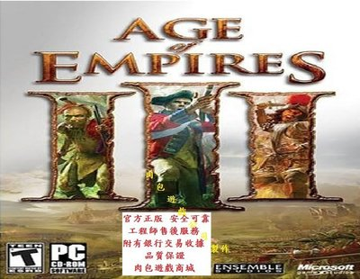 PC版 附中文化安裝 肉包遊戲 世紀帝國3完全版 主程式+群酋爭霸+亞洲王朝 Age of Empires III