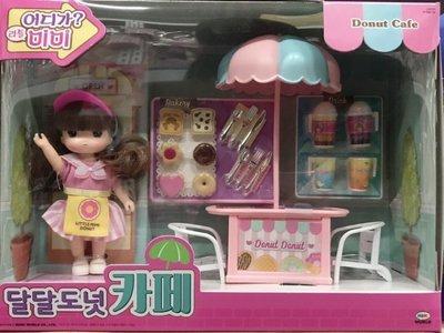☆天才老爸☆→伯寶行 公司貨《MIMI WORLD》迷你MIMI甜甜圈咖啡廳