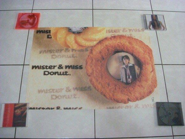 日版濱崎步Mister Donut (波堤獅)日本店頭海報