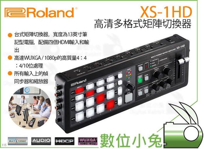 數位小兔【Roland XS-1HD 樂蘭 高清多格式矩陣切換器】HDMI 導播機 直播 輸出 1080p 公司貨