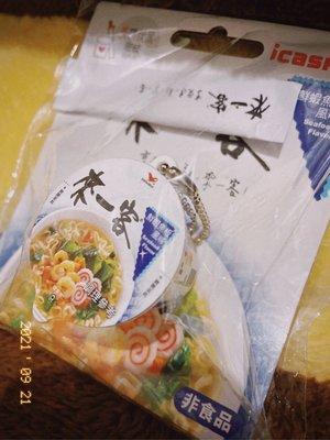 7-11來一客鮮蝦魚板麵 icash卡