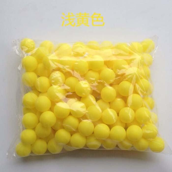 無縫無字乒乓球 抽獎球摸獎球年會活動游戲娛樂兵乓球