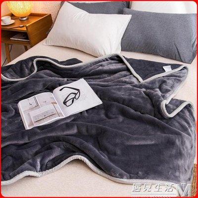 珊瑚毛毯冬季用加厚法蘭絨保暖床單人學生宿舍男女午睡小毯子被子    全館免運