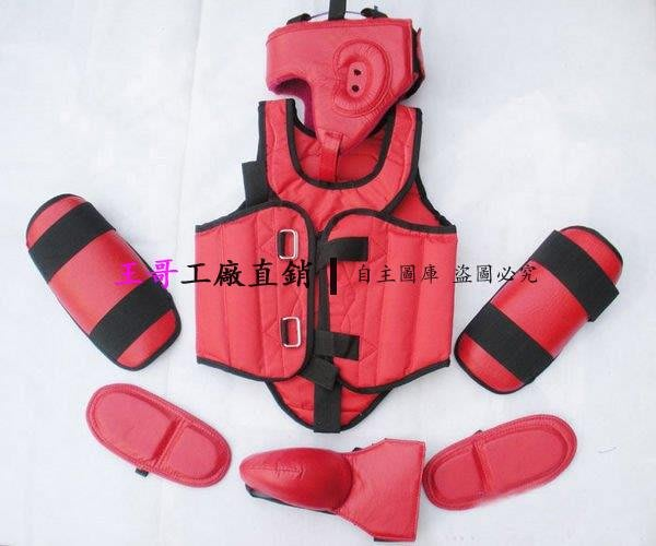【王哥】全套散打護具(黑色 紅色) 跆拳道護具 拳擊護具 泰拳護具 運動護具 健身護具