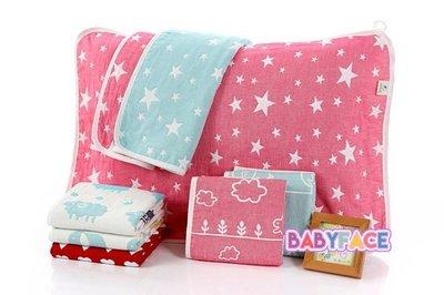 BabyFace【五層紗】紗布料枕巾柔軟透氣花色漂亮可挑 自用送禮可批發(50*75cm)