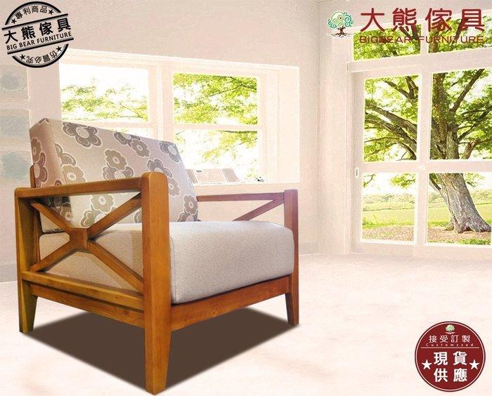 【大熊傢俱】DG-1 布沙發 現代 日式和風沙發 實木沙發 北歐布沙發 休閒沙發 實木組椅 檜木 韓式 歐式 布墊