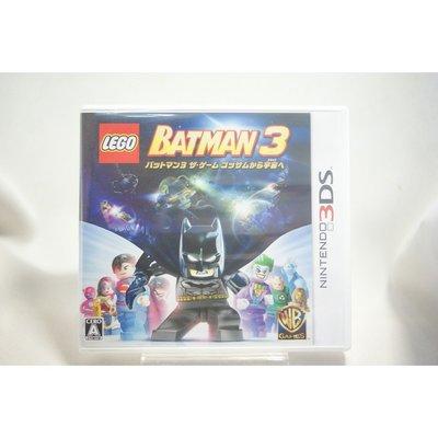 [耀西]全新 純日版 任天堂 3DS N3DS 樂高 蝙蝠俠  3:飛越高譚市 含稅附發票