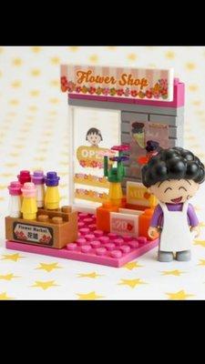 全新 7-11 小丸子 6號 媽媽花墟 積木 Lego (未拆黑袋)