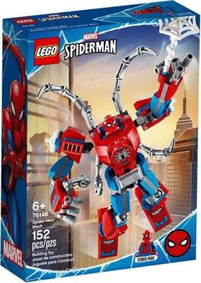 【樂GO】LEGO 樂高 76146 蜘蛛人機甲 漫威 超級英雄 生日禮物 原廠正版