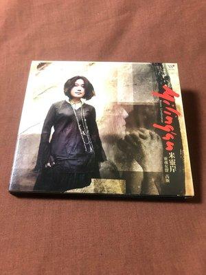 【 低價直購 】【 2手 CD 】 米靈岸 芮斯 RS  MILINGAN 第十五屆金曲獎傳藝類最佳演唱人