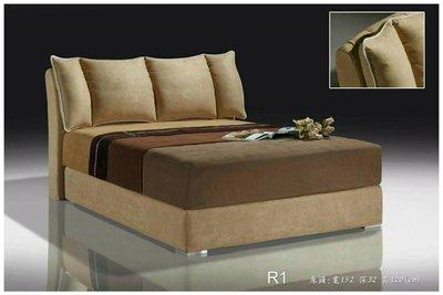 [歐瑞家具]BL-24 雙人床組(不含床墊)/大台北地區/系統家具/沙發/貴妃椅/床墊/茶几/高低櫃/斗櫃/1元起