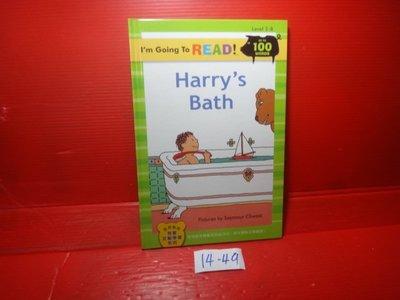 【愛悅二手書坊 14-49】Harry′s Bath哈利洗澡記             啟思教育