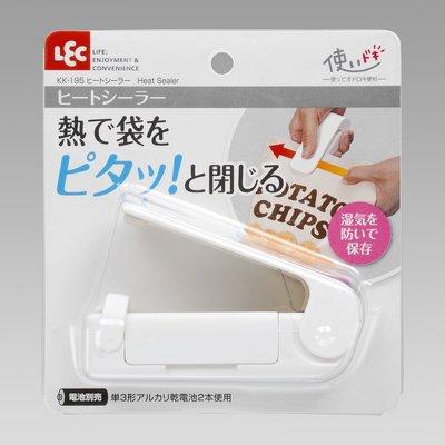 日本LEC迷你輕巧型封口機   手壓電熱封口器