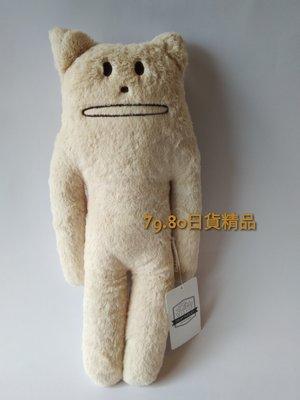 【 柒玖捌零日貨精品 】日本 全新正品 CRAFTHOLIC 宇宙人 娃娃 小抱枕 米色貓咪小抱枕