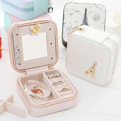 ♥露意莎♥ M16029 攜帶式旅行小巧帶鏡戒指項鍊耳環首飾收納箱 收納盒 皮質飾品盒 置物盒 珠寶盒 展示盒多款 台中市