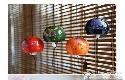 【瘋狂夏折扣】陶瓷四季風鈴掛飾 風鈴和風日本風鈴門飾創意禮物女生2010