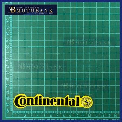 [MOTOBANK]Cotinental (13x3cm) 防水 機車貼紙 車身貼 F01053
