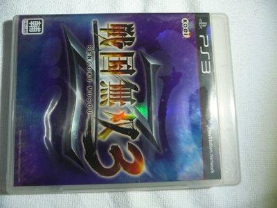 [原版光碟]H  PS3 戰國無雙 3 Z  盒裝藍光片