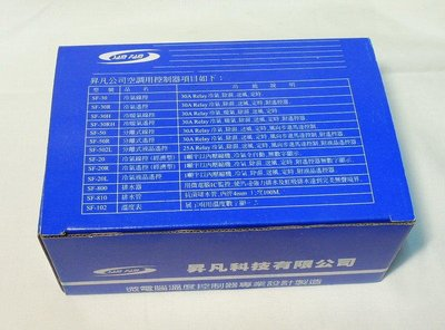 【台灣製】窗型 分離式冷氣 冷氣機微電腦控制器 冷氣基板 冷氣機板 ( SF30R2)