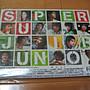 韓國團體《Super Junior U》(CD+VCD) 台灣限定豪華版 EP2