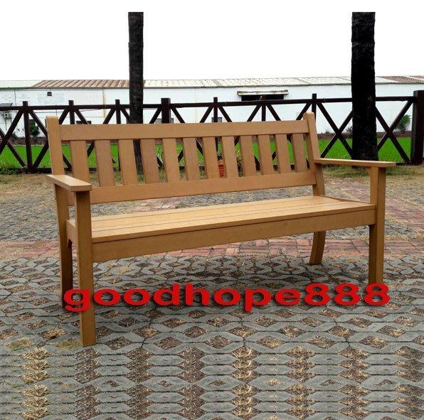 [自然傢俱坊]-樂活-SH-W14002自然的顏三人塑木公園椅/三人仿木公園長椅/三人人造木休息長椅/三人塑木公園靠背椅